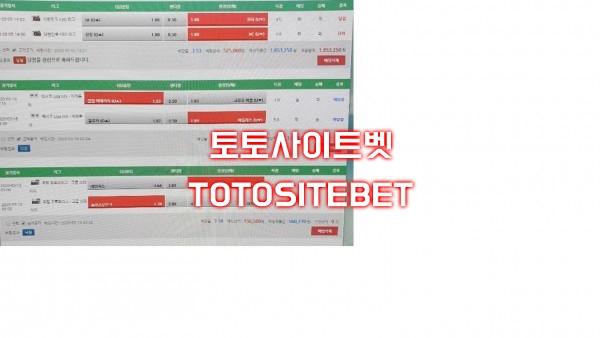[먹튀사이트검거] 유뱃먹튀 UBAT먹튀 ubat-bc.com 토토먹튀 먹튀검증 토토사이트
